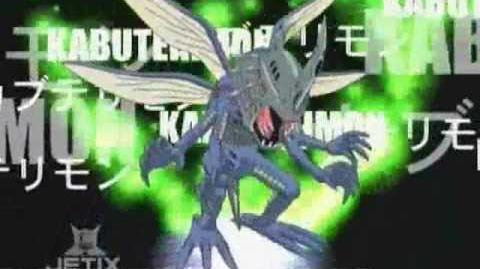 Tentomon digivolve to Kabuterimon