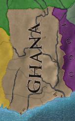 Гана1