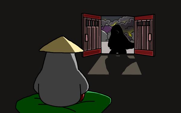 Sensei vs mystery person