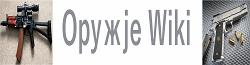 Оружjе Wiki