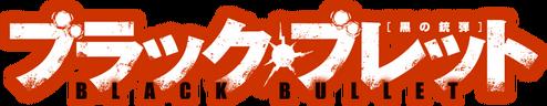 Black Bullet logo