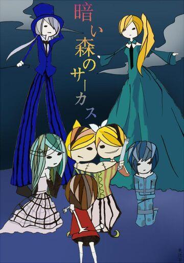 Dark woods circus colored by Miyako