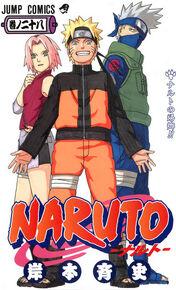 Naruto cover 28