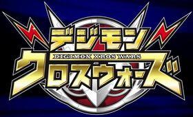 Digimon Xros Wars logo