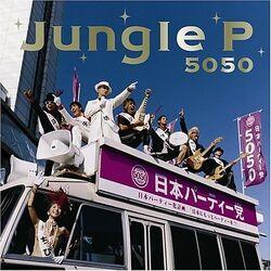 Junglep5050