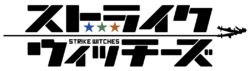 Strikewitches logo