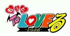 To Love-Ru logo