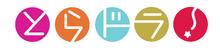 Toradora Logo by Yonh21