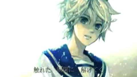 Len soundless voice English subs