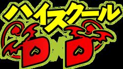 High School DxD logo