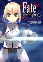 Stay night (Manga)