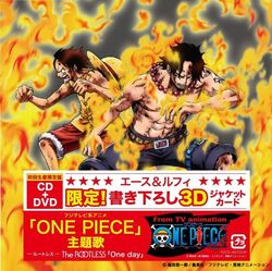 One Piece OP13 Single - One Day