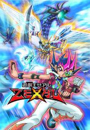 Yu-Gi-Oh! ZEXAL 01