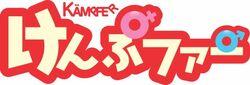 Kampfer logo