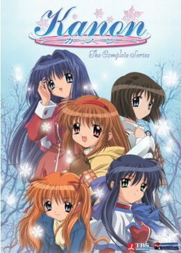 Kanon second anime Funimation box set