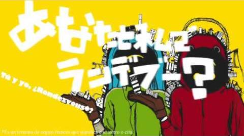 【Miku Hatsune, Gumi】 Matryoshka - Sub. Español-0