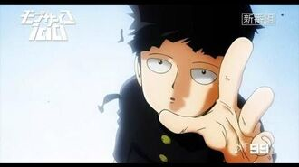 Mob Psycho 100 Opening