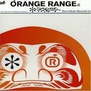 Orangerangeasterisk