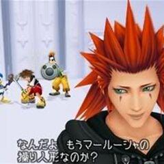Axel vs. Sora, Donald y Goofy