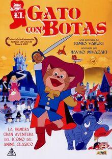 El Gato con Botas (1969)