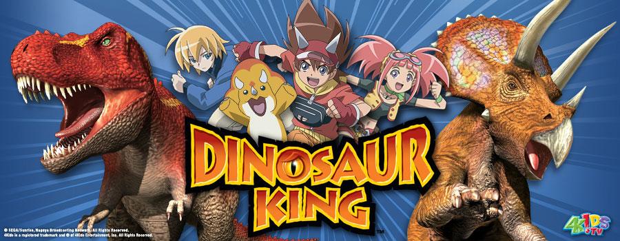 Dino rey wiki series japonesas fandom powered by wikia - Dinosaure king ...
