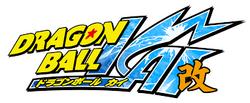 Dragon Ball Z Kai logo