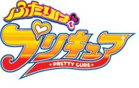 Pretty Cure logo