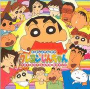 000000shin chan personajes