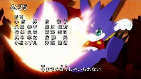 Digimon Xros Wars (opening 3)