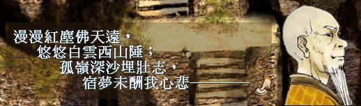 檔案:慧彥.jpg