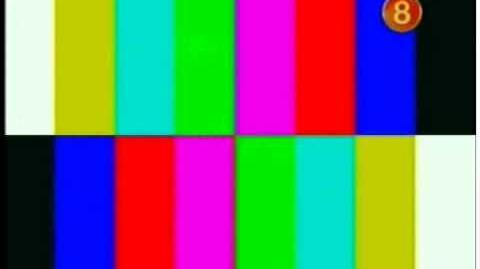 Inicio De Transmision De Cartoon Network 17/6/11
