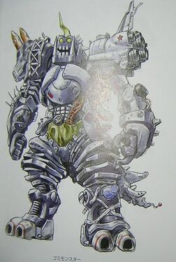 Garbage Monster (Concept Art)