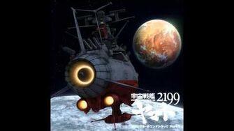 Space Battleship Yamato 2199 OST - Pioneering Yamato Theme