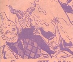Smogton Manga