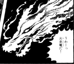 Manga Burning Dragon