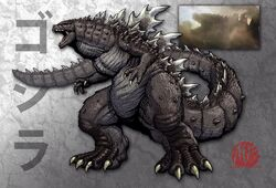 Neo Godzilla 2014