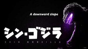 Shin Godzilla OST Who will know (tragedy) w Lyrics-0