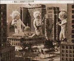 White Martians Poster