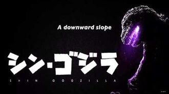 Shin Godzilla OST Who will know (tragedy) w Lyrics-1