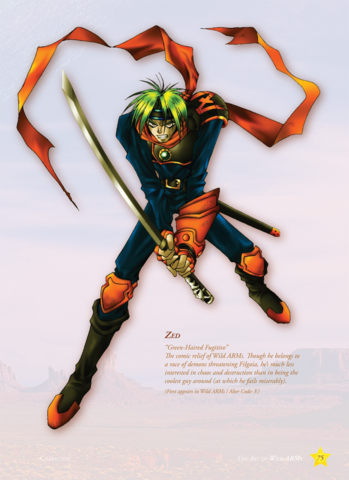 File:Zed-1.png