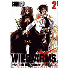 WILD ARMS the 4th Detonator (Monthly Gangan Wing) Vol. 2