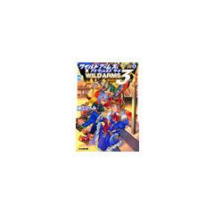 Volume 1 of the manga
