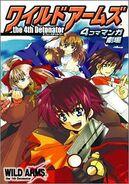 Wa4 Volume 11