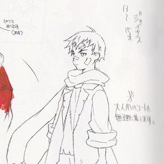 Concept art of Janus as 13 years old, from <i>Wild Arms Advanced 3rd Complete Guide</i>
