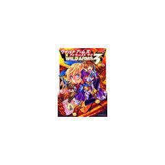 Volume 2 of the manga