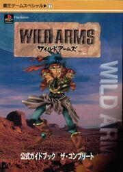 WildArmsOfficialGuideBook