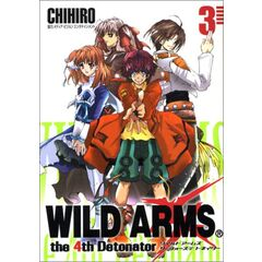 WILD ARMS the 4th Detonator (Monthly Gangan Wing) Vol. 3