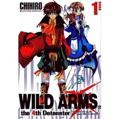 WILD ARMS the 4th Detonator (Monthly Gangan Wing) Vol 1.