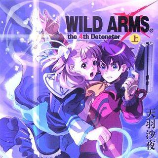 Volume 1 of the light novel published by Dengeki Bunko (ASCII Media Works).