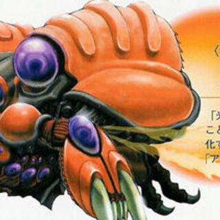 Wild Arms ACF Official Artwork